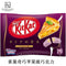 KitKat Apple Pie Flavor 135g/12pcs - KonveniGomart