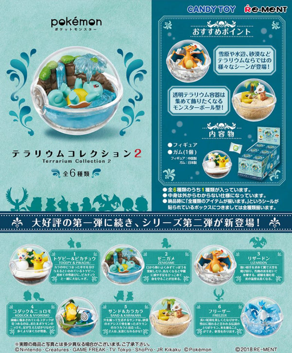 Re-ment Pokemon Candy Toy Terrarium 2 Collection (6 kinds in a set) - KonveniGomart