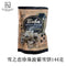 YUKI & LOVE Boba Milk Tea Grains Snacks 144g - KonveniGomart
