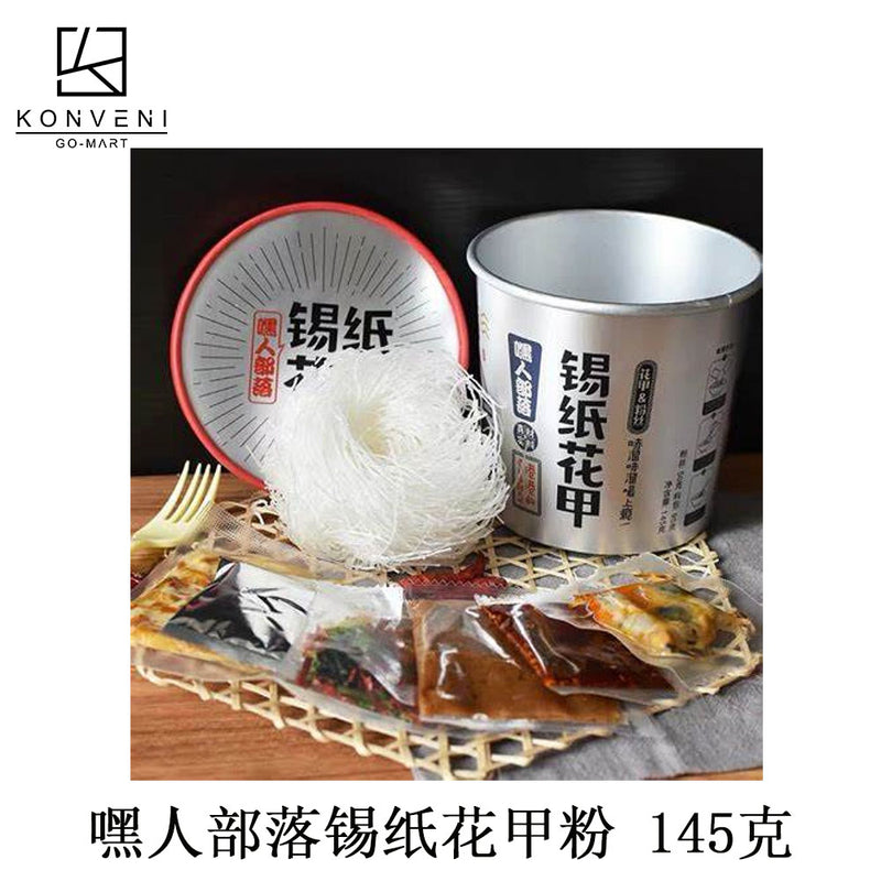 HEI Cup Rice Noodle (Clam Flavor) 145g