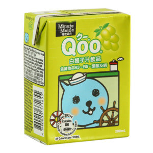 Minute Maid Qoo Muscat Juice 200ml - KonveniGomart