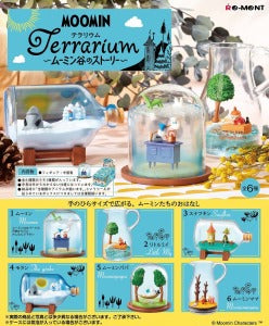 RE-MENT Moomin Terrarium Collection (6 Kinds in a set) - KonveniGomart
