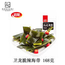 Gobbling Up Kelp Hot & Spicy Flavor 168g - KonveniGomart