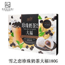 Yuki & Love Boba Milk tea Mochi 180g
