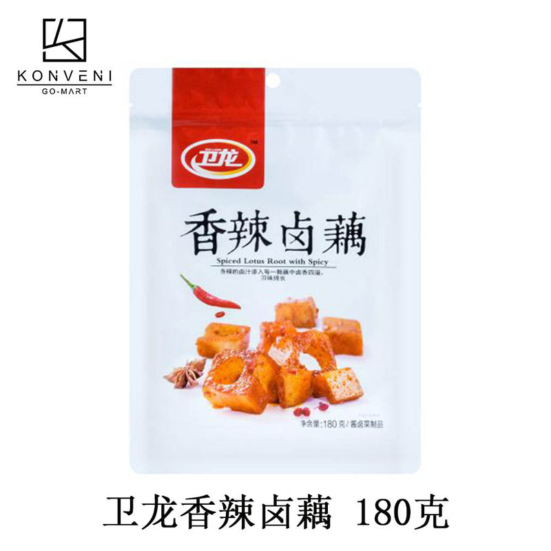 Wei-Long Spicy Lotus Root 180g - KonveniGomart
