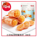 BAICAOWEI Squid With Roe 180g