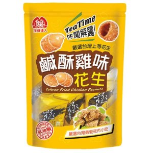 Taiwan Fried Chicken Peanuts  180g - KonveniGomart