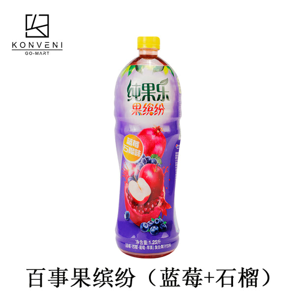 Pepsi Tropicana (Blueberry & Pomegranate Flavor) 500ml
