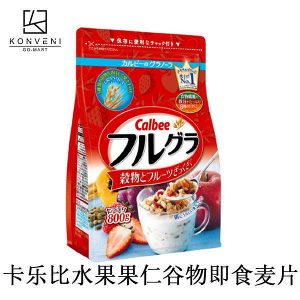 Calbee Fruit Granola full GAR 800g