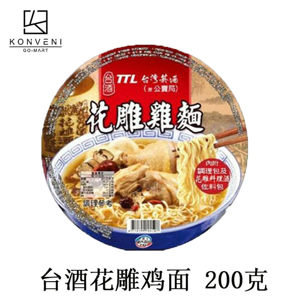 Taiwan Cooking Wine Hua Diao Chicken Instant Noodles 200g