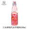 Hata Ramune Strawberry 200ml