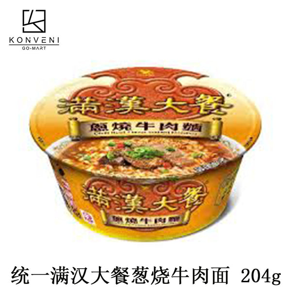 Taiwan Uni-President Chilli Beef Flavor Instant Noodle 204g