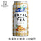 Nescaff Royal  Milk Tea 210ml - KonveniGomart