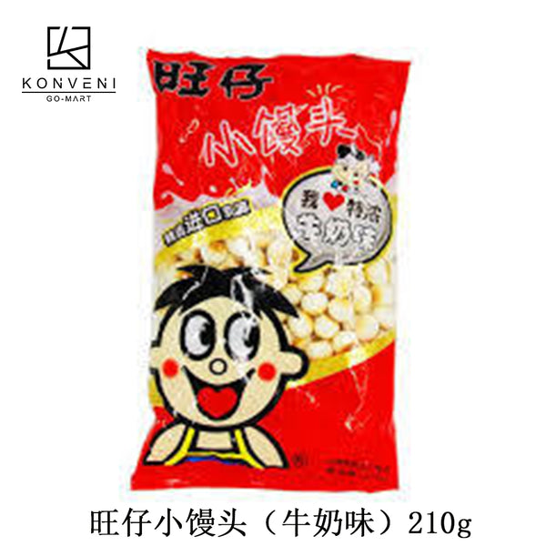 Hot-Kid Mini Ball Cake (Milk Flavor )210g