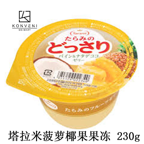 Tarami Pineapple & Coconut Jelly 230g - KonveniGomart