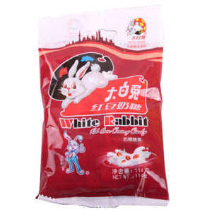 White Rabbit (Red Bean) Creamy Candy 180g - KonveniGomart