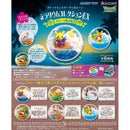Re-Ment POKEMON (Sun&Moon Terrarium Collection 2 ) 6pcs - KonveniGomart
