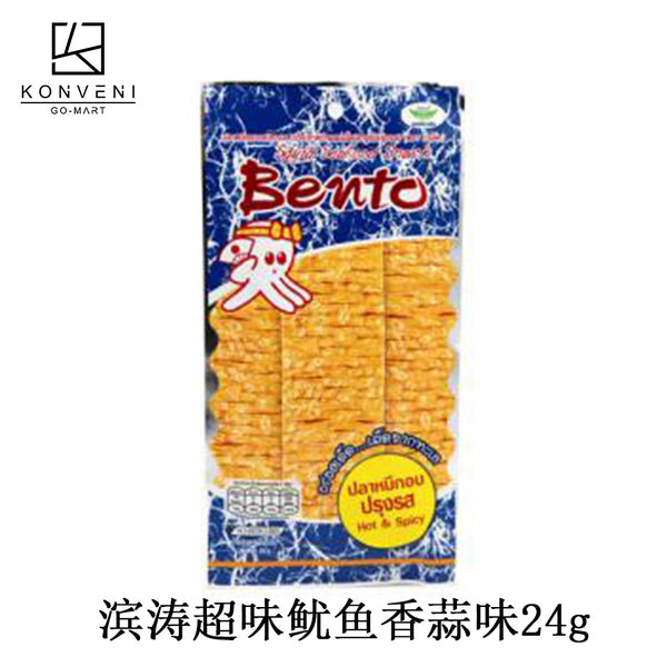 Bento Squid Seafood Snack (Hot & Spicy) 24g - KonveniGomart