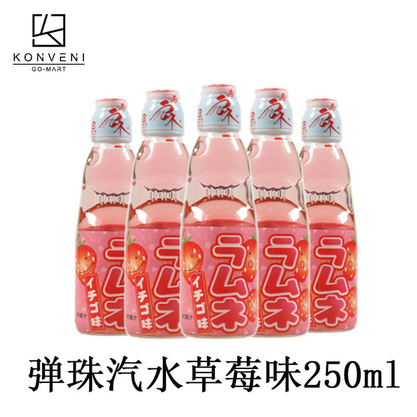 Hata Ramune Soda Strawberry 250ml - KonveniGomart