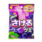 UHA-Gummy Strip Candy (Grape) 42g - KonveniGomart