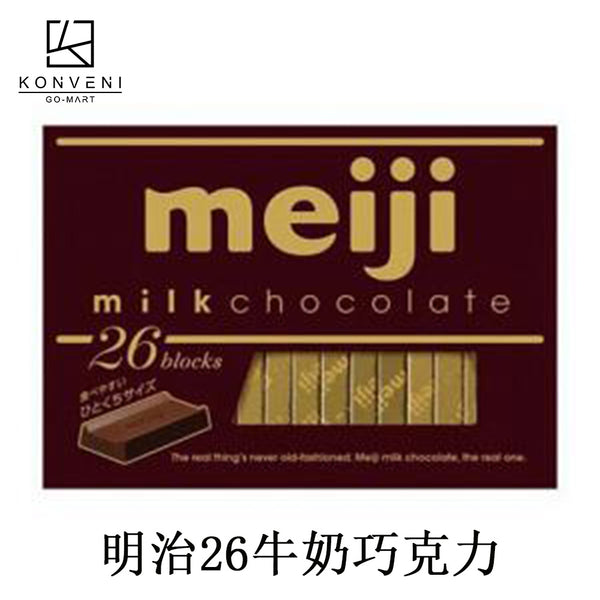 MEIJI 26 Milk Chocolate - KonveniGomart