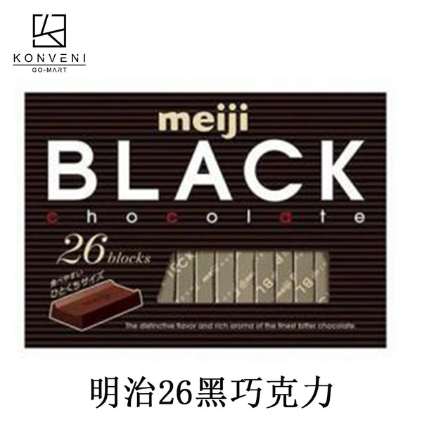 Meiji 26 Black Chocolate - KonveniGomart