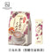 NITTO Hokkaido Royal Milk Tea (Brown Sugar Flavor) 12.5g*8