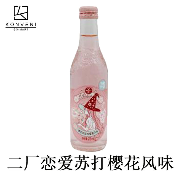 Peach Soda Drinks  275ml - KonveniGomart