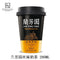 Lan Fong Yuen Milk Tea 280ML