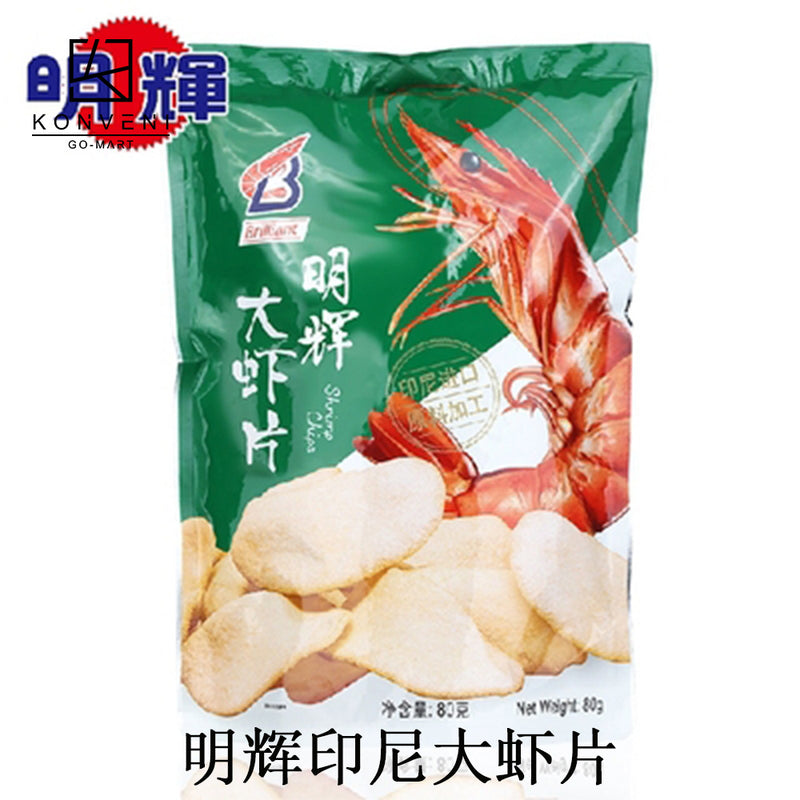 Brillant Jumbo Shrimp Chips 80g - KonveniGomart