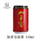 JIADUOBAO Herbal Tea 310 ml - KonveniGomart