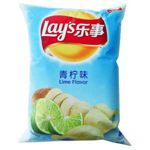 Lay's Lime Flavor Potato Chips 70g