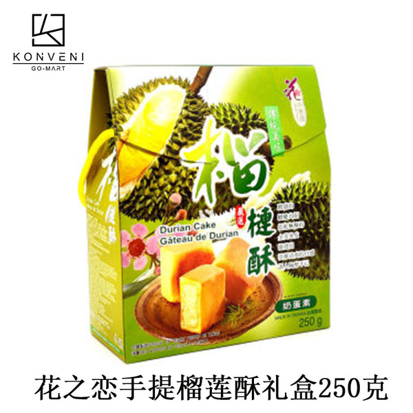 Taiwan Lovers Flower Cake Gife Set (Durian Flavor) 250g