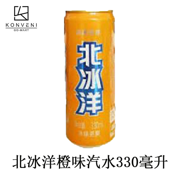 Arctic Ocean Orange Soda Drink 330ml - KonveniGomart