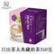 CHATIME Selected Milk Tea 350g - KonveniGomart