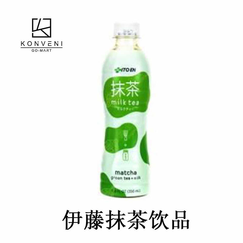 ITOEN Milk Tea (Green Tea + Milk Flavor) 350ml - KonveniGomart