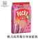 GLICO Pocky Strawberry Family Pack (9 Packs) 119g - KonveniGomart