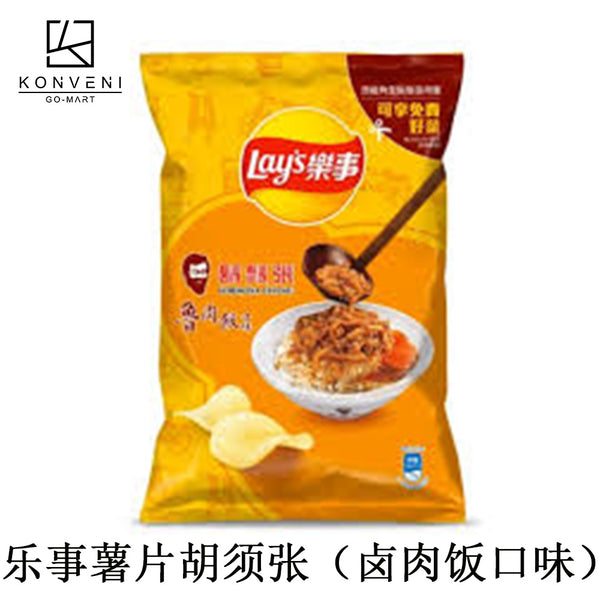 LAY'S Formosa Chang Potato Chips (Braised Meat Flavor) 36g - KonveniGomart