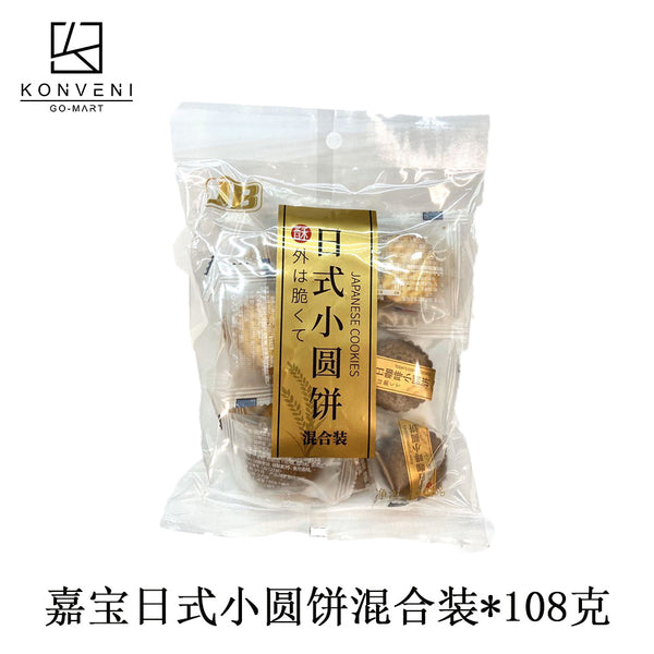 JB Japanese Cookies (Mixed) 108g - KonveniGomart