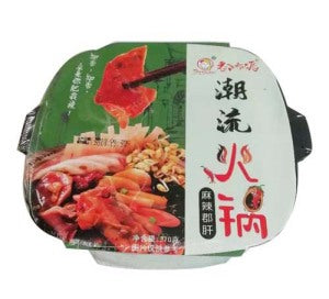 DUSHIPAI Spicy Duck Plague Hot Pot  370g - KonveniGomart