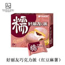 ORION Chocolate Pie (Red Bean Mochi) 28g*12pcs
