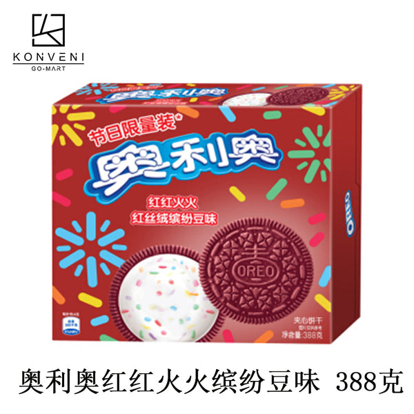 Oreo  Party Sandwich Cookie 388g - KonveniGomart