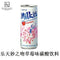 Lotte Milkis Strawberry Carbonated Drink 250ml - KonveniGomart