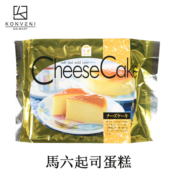 Maruto Japanese Cheese Cake 180g