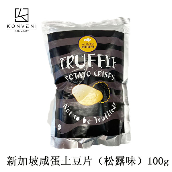 Aunty Esther's Salted Egg Yolk Potato Crisp (Truffle Flavor) 100g