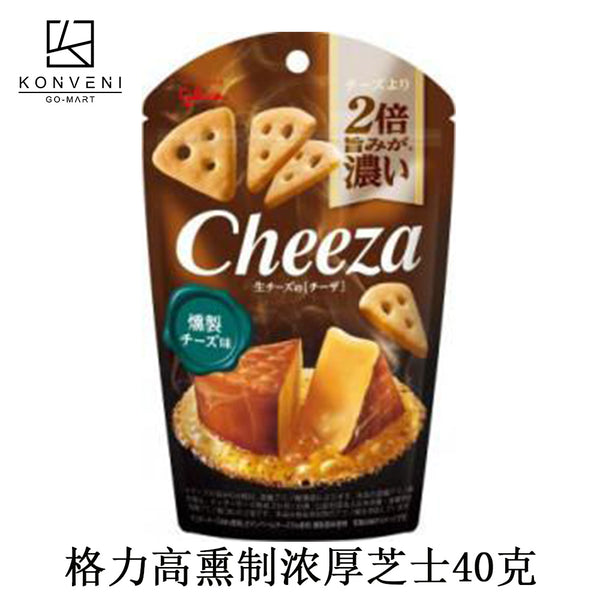Glico Cheese Cheeza Smoked Cheese 40g