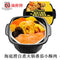 HAIDILAO  Self-boiled Hot Pot Package (Tomato & Pork) 415 g - KonveniGomart
