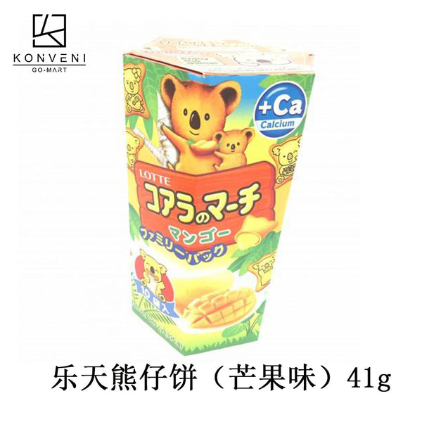Lotte Koala's March Chocolate (Mango Flavor) 41g - KonveniGomart