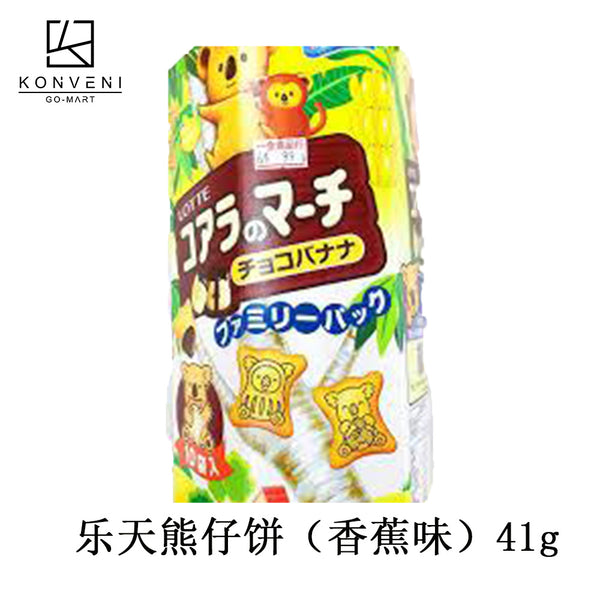Lotte Koala's March Chocolate (Banana Flavor) 41g - KonveniGomart