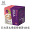 CHATIME Dark Roasted Milk Tea 350g - KonveniGomart